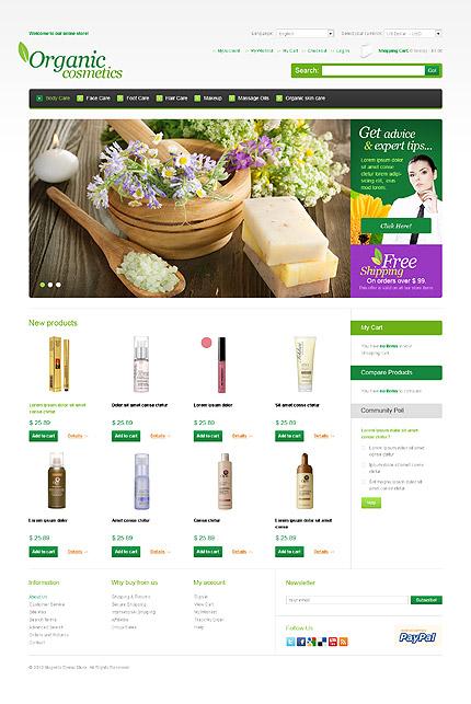 ボディーケア商品通販サイト