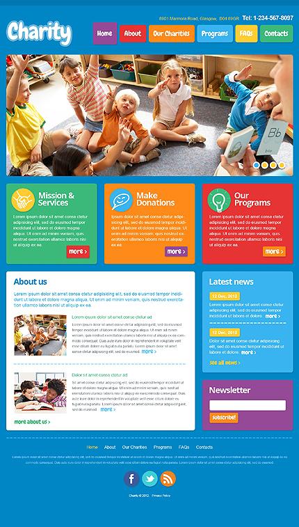 スクールのホームページ